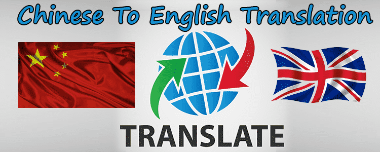 Chinese to English translation Singapore - Singapore Translators