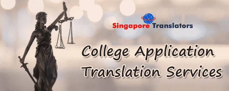 College-Application-Translation-Services
