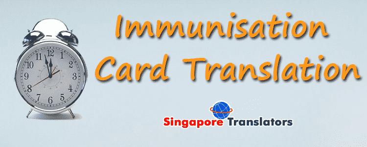 Immunisation-Card-Translation