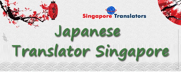 Japanese-Translator-Singapore