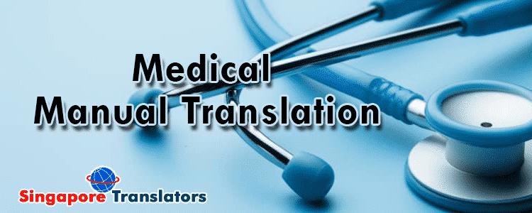Medical-Manual-Translation