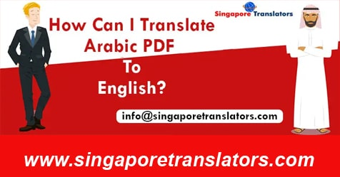 Translate Arabic PDF To English