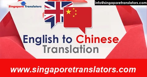 English to Chinese Translation Service Price