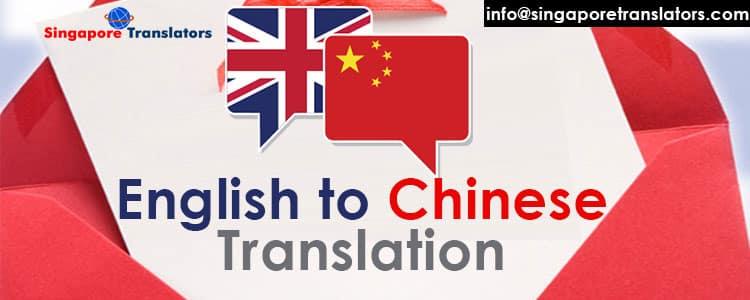 English-to-Chinese-Translation
