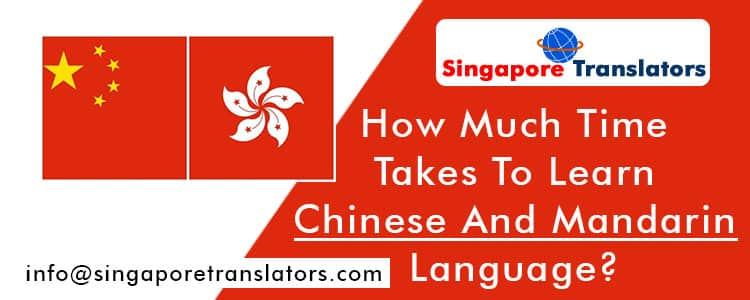 How-Much-Time-Takes-To-Learn-Chinese-And-Mandarin-Language