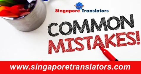 Common Mistakes to Avoid In Translation