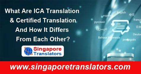 ICA Translation & Certified Translation difference