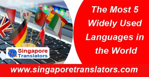 Widely Used Languages in the World