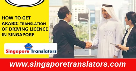 arabic tranalation services singapore