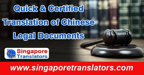 Certified Translation of Chinese Legal Documents