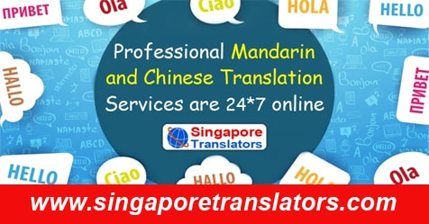 Mandarin and Chinese Translation Services are 247 online