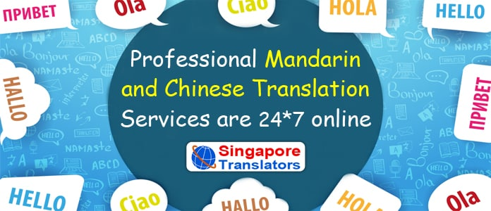 Professional Mandarin and Chinese Translation Services are 247 online