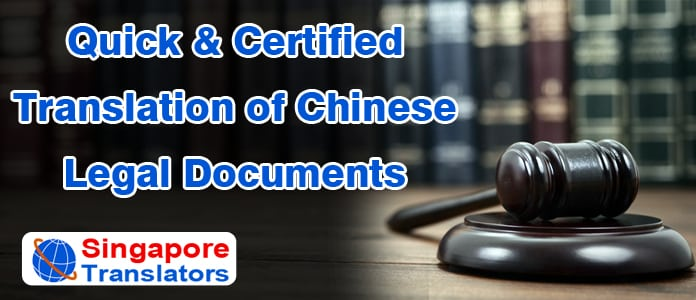 Quick & Certified Translation of Chinese Legal Documents