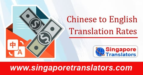 Translation Rates to Translate Documents from Chinese to English