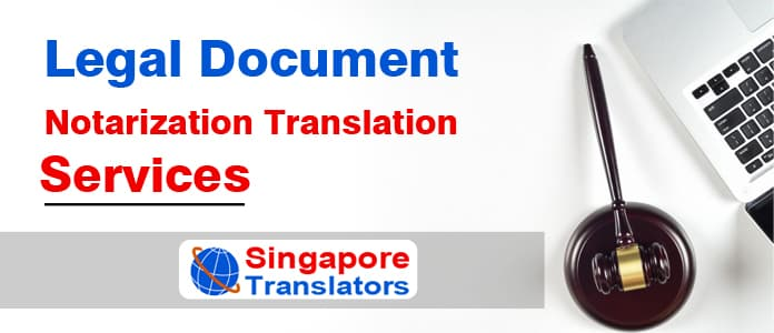 Why Legal Documents Are Required To Be Notarized in Singapore