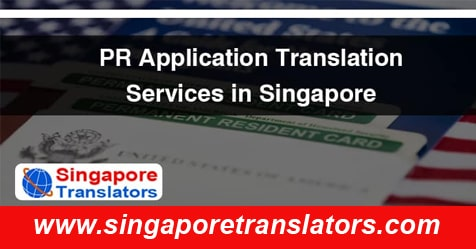 pr application translation singapore