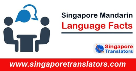 Singapore Mandarin Language Facts