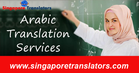 Arabic Translation Services