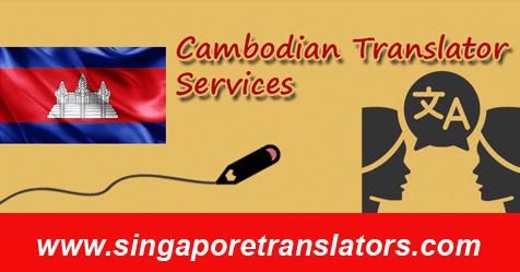 Cambodian Translator