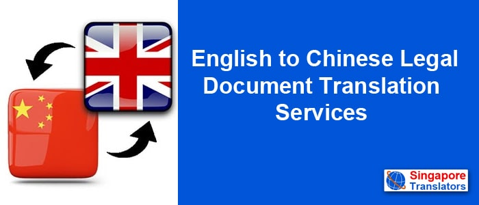 English to Chinese Legal Document Translation Services