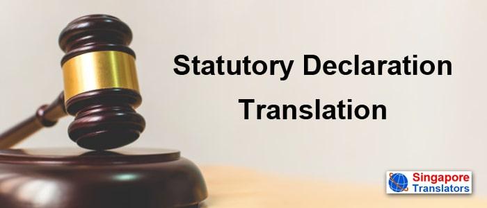 Statutory Declaration Translation