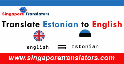 Translate Estonian to English