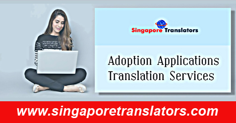 Adoption Application Translation Services