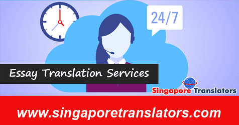 Essay Translation Services