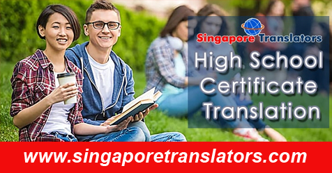 High School Certificate Translation